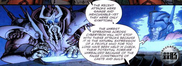 关于那些元祖神器(Artifacts of the Primes) 变形金刚 第18张