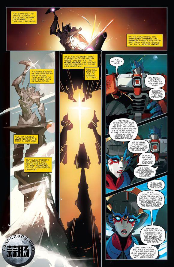 关于那些元祖神器(Artifacts of the Primes) 变形金刚 第25张