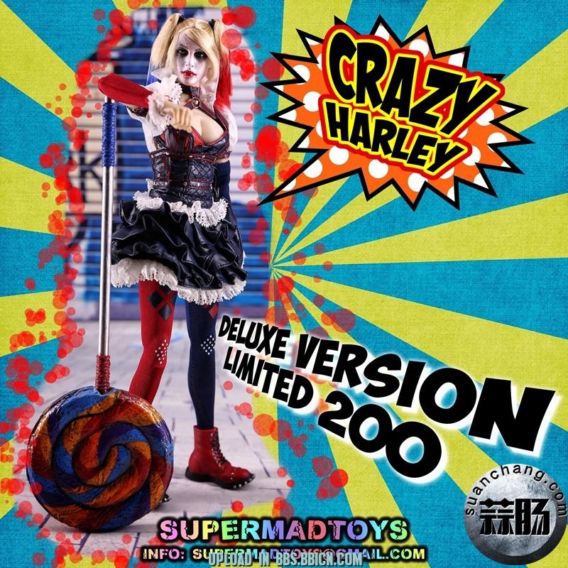 SUPERMAD TOYS——小丑女疯狂的哈莉 模玩 第1张