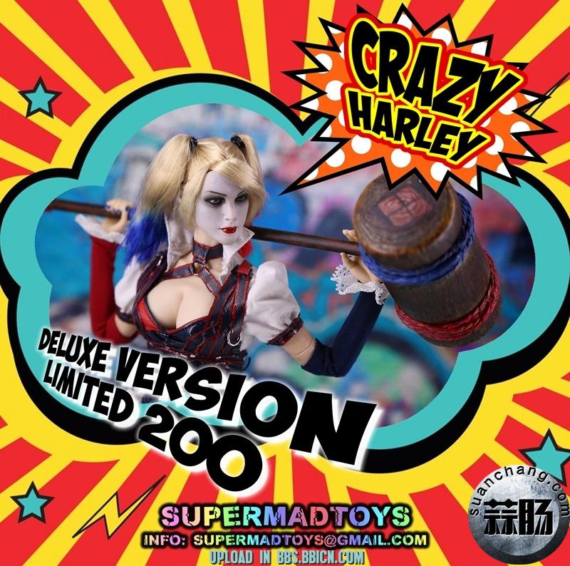 SUPERMAD TOYS——小丑女疯狂的哈莉 模玩 第2张