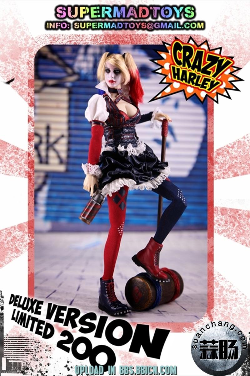 SUPERMAD TOYS——小丑女疯狂的哈莉 模玩 第3张