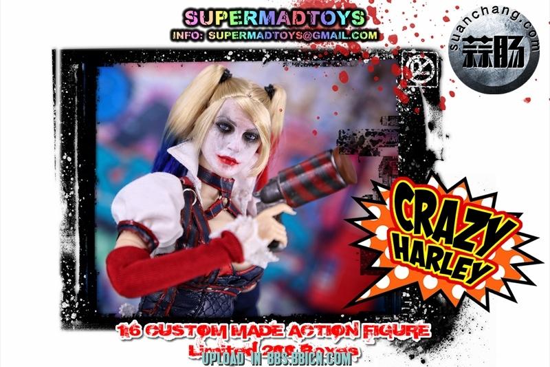 SUPERMAD TOYS——小丑女疯狂的哈莉 模玩 第6张