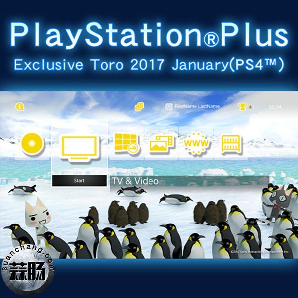 PSN港服1月免费游戏一览 动漫 第8张