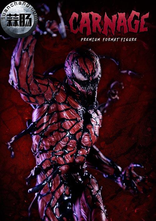 哇哦!Sideshow 新品:22寸 蜘蛛侠反派 - Carnage/屠杀 雕像 模玩 第1张