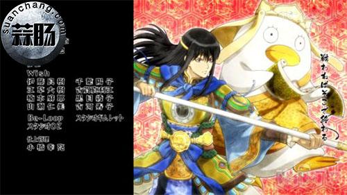 《银魂》第四季ED众人大换装 浓浓中国风美翻天 动漫 第3张