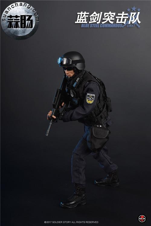 SoldierStory新品:1/6 北京蓝剑突击队 - Blue Steel Commandos SWAT 模玩 第3张