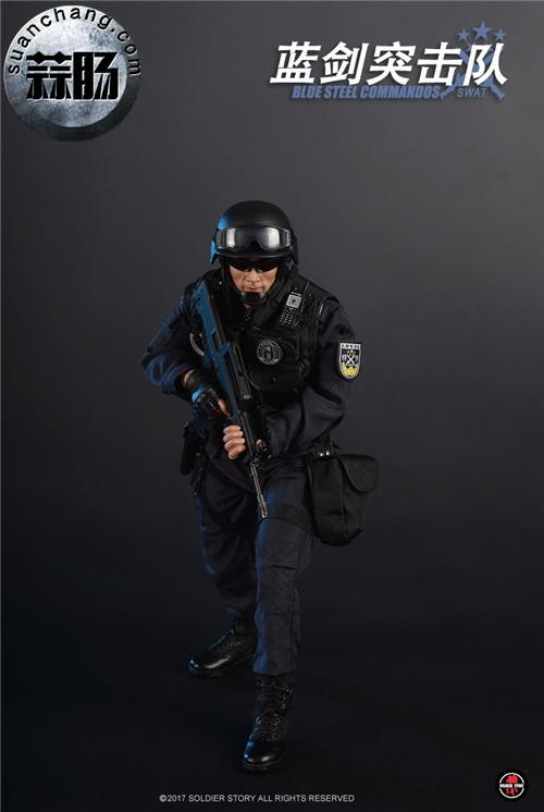 SoldierStory新品:1/6 北京蓝剑突击队 - Blue Steel Commandos SWAT 模玩 第4张
