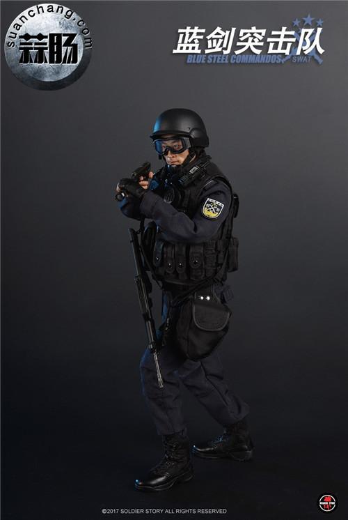 SoldierStory新品:1/6 北京蓝剑突击队 - Blue Steel Commandos SWAT 模玩 第6张