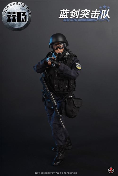 SoldierStory新品:1/6 北京蓝剑突击队 - Blue Steel Commandos SWAT 模玩 第7张
