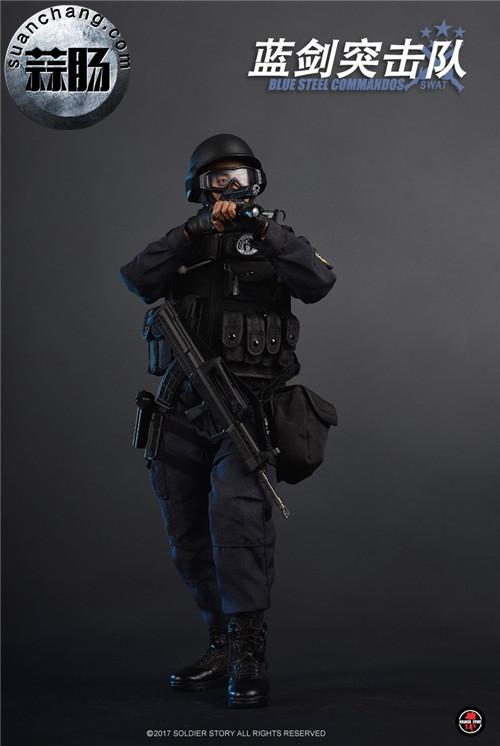 SoldierStory新品:1/6 北京蓝剑突击队 - Blue Steel Commandos SWAT 模玩 第9张