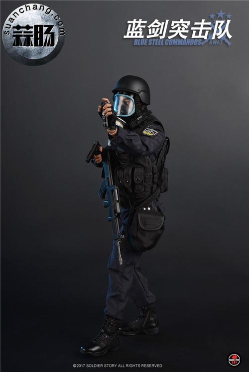 SoldierStory新品:1/6 北京蓝剑突击队 - Blue Steel Commandos SWAT 模玩 第10张
