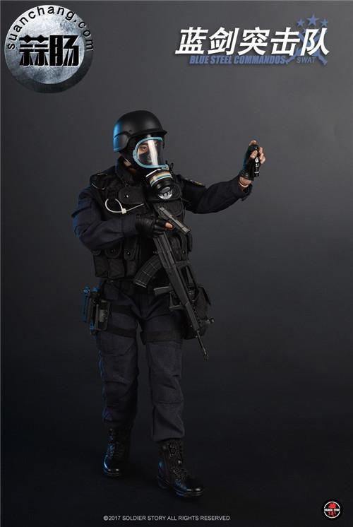 SoldierStory新品:1/6 北京蓝剑突击队 - Blue Steel Commandos SWAT 模玩 第11张