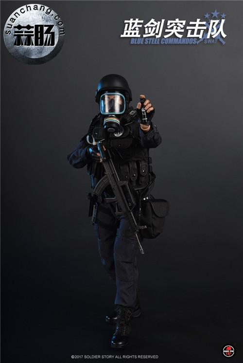 SoldierStory新品:1/6 北京蓝剑突击队 - Blue Steel Commandos SWAT 模玩 第12张