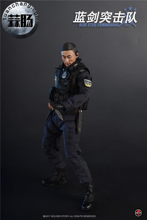 SoldierStory新品:1/6 北京蓝剑突击队 - Blue Steel Commandos SWAT 模玩 第13张