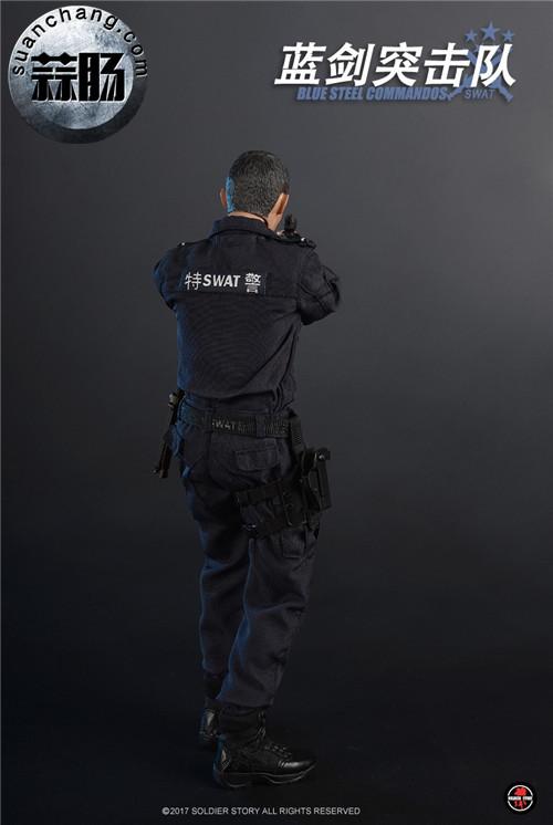 SoldierStory新品:1/6 北京蓝剑突击队 - Blue Steel Commandos SWAT 模玩 第18张