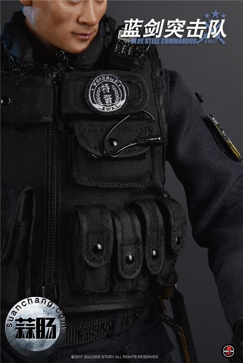 SoldierStory新品:1/6 北京蓝剑突击队 - Blue Steel Commandos SWAT 模玩 第23张