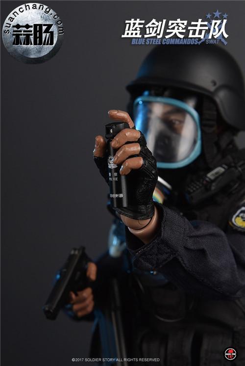 SoldierStory新品:1/6 北京蓝剑突击队 - Blue Steel Commandos SWAT 模玩 第30张