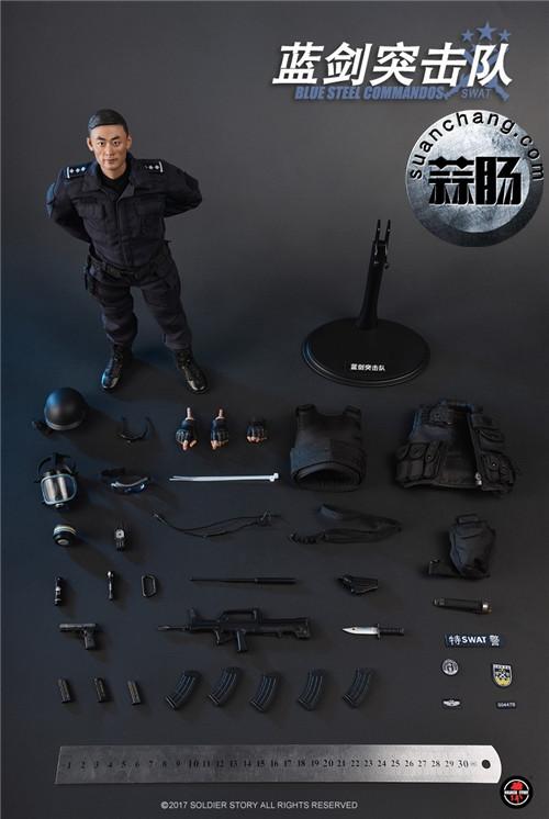 SoldierStory新品:1/6 北京蓝剑突击队 - Blue Steel Commandos SWAT 模玩 第34张