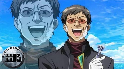 死神小学生上榜?戴眼镜最酷的动漫角色 你选哪位? 二次元 第5张