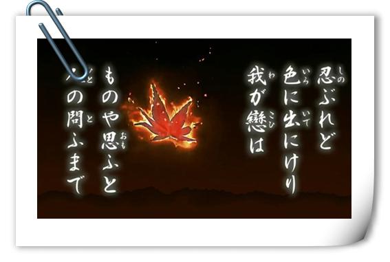《名侦探柯南》2017剧场版CM 和叶在大火中念歌牌