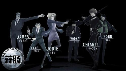 活久见柯南终要与黑暗组织直接对决了吗!? 动漫 第9张