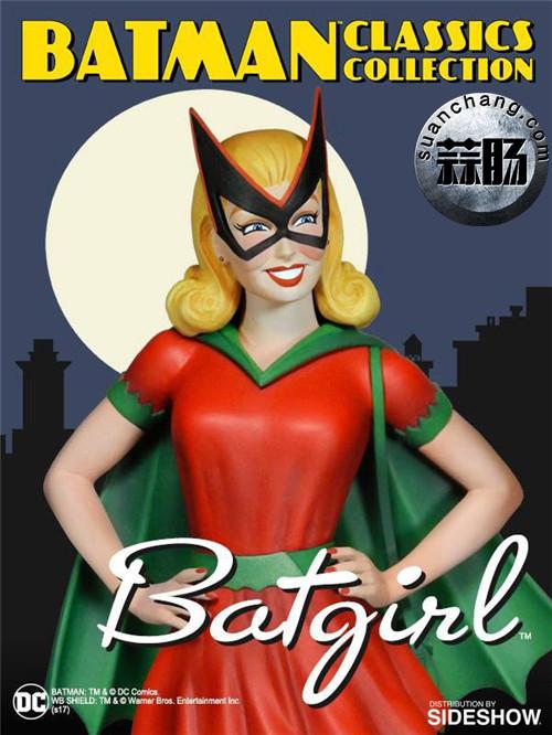 Tweeterhead新品 初代蝙蝠女孩:贝蒂 凯恩Batgirl Bette Kane 1/6 雕像 模玩 第1张