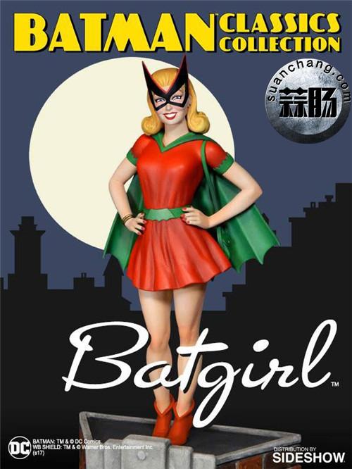 Tweeterhead新品 初代蝙蝠女孩:贝蒂 凯恩Batgirl Bette Kane 1/6 雕像 模玩 第2张