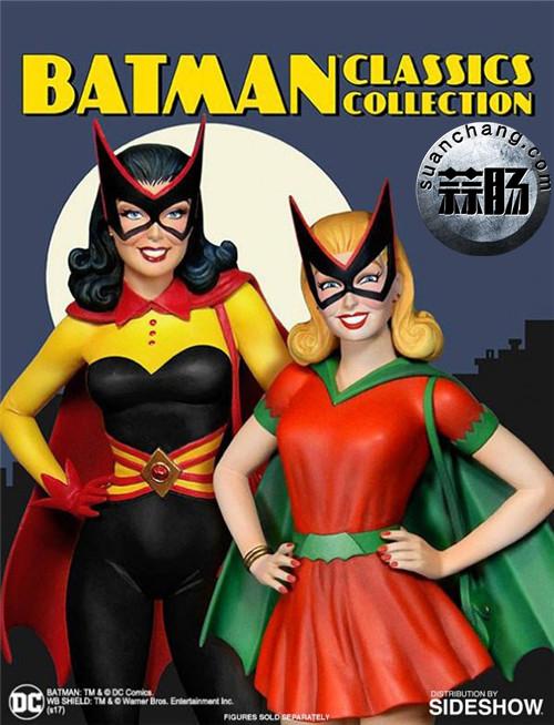 Tweeterhead新品 初代蝙蝠女孩:贝蒂 凯恩Batgirl Bette Kane 1/6 雕像 模玩 第5张