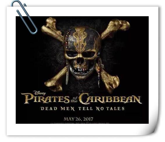 《加勒比海盗5》新预告片公布 少年杰克船长惊艳登场