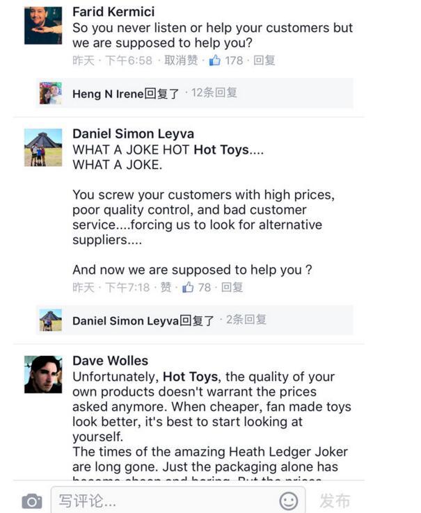 由一品牌发布《通告》所引起用户反映所想到的 模玩 第3张