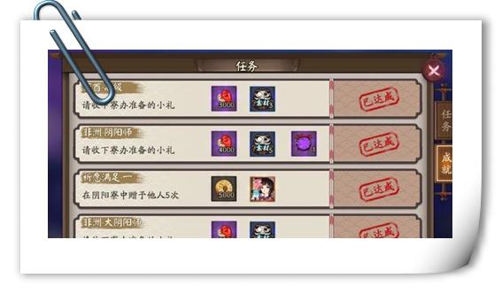 阴阳师最大的BUG 氪金9000还是不出SSR!