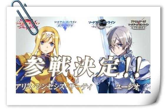 《加速世界VS刀剑神域》游戏新角色公布!刀剑将出第三季?