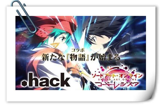 粉丝掀起抄袭论!争《SAO》与《.hack》到底谁抄谁?