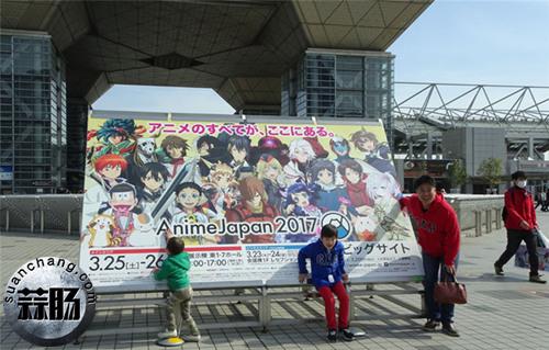 东京国际动漫展开幕 《终物语》新作预告PV公开 动漫 第1张