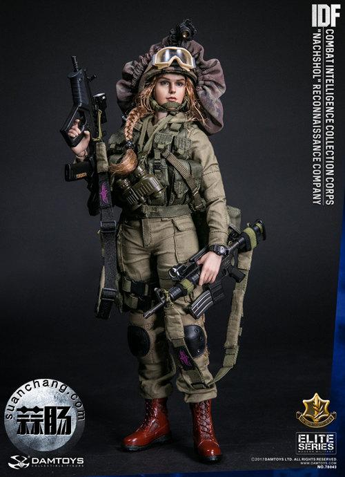 DAMTOYS新品——以色列国防军IDF -战斗情报搜集部队 模玩 第1张