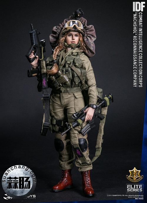 DAMTOYS新品——以色列国防军IDF -战斗情报搜集部队 模玩 第2张