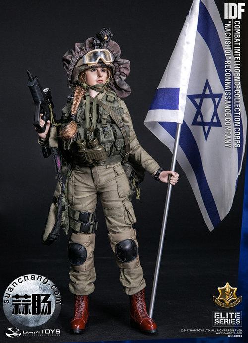 DAMTOYS新品——以色列国防军IDF -战斗情报搜集部队 模玩 第3张
