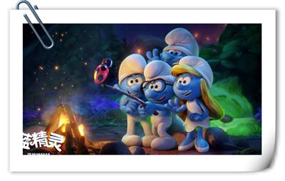 《蓝精灵:寻找神秘村》发布原片片段,荧光兔火蜻蜓嗨翻全场!