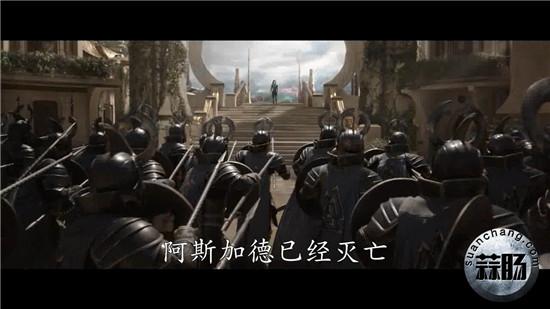 《雷神3》预告劲爆登场,让你知道什么是真正的大片! 瓦尔基里 洛基 浩克 海拉 托尔 雷神3:诸神黄昏 雷神 动漫  第4张