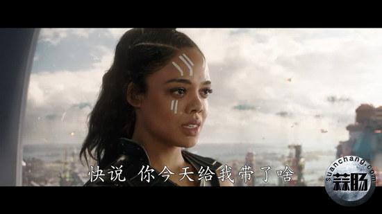 《雷神3》预告劲爆登场,让你知道什么是真正的大片! 瓦尔基里 洛基 浩克 海拉 托尔 雷神3:诸神黄昏 雷神 动漫  第11张