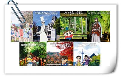 """日本西部最大动漫节,""""京都国际动漫节""""宣传海报公开"""