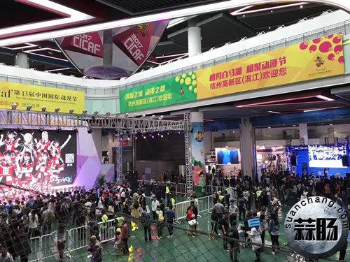 杭州动漫节依旧热闹 今年都有哪些亮点呢? 漫展 第5张