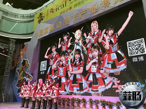 杭州动漫节依旧热闹 今年都有哪些亮点呢? 漫展 第19张