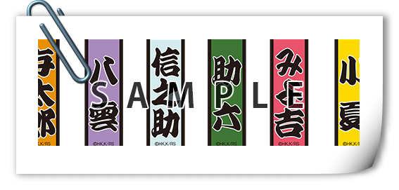 则一事,则一生~樱花树下再相逢!昭和元禄落语心中BD&DVD 发售! 