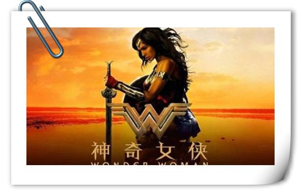 《神奇女侠》新预告公开 或将6月2日同步北美上映