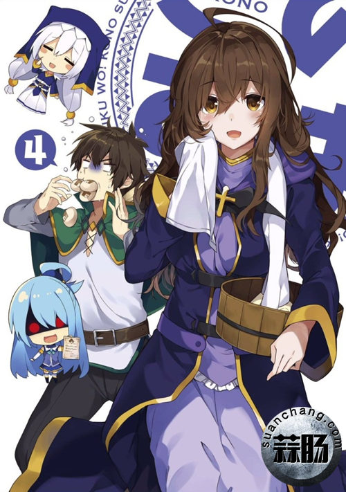 《为美好的世界献上祝福!》第二季 BD&DVD第四卷封面插画公开 动漫 第2张