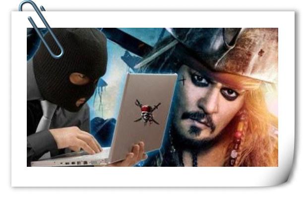 """《加勒比海盗5》资源被盗引热议 网友:这下真的""""死无对证了"""""""