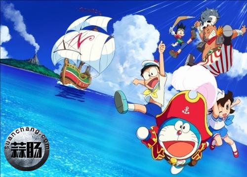 《哆啦A梦》第38部剧场版定名 《你的名字。》制作人川村元气任编剧 川村元气 剧场版 你的名字 大雄 哆啦A梦 动漫  第1张