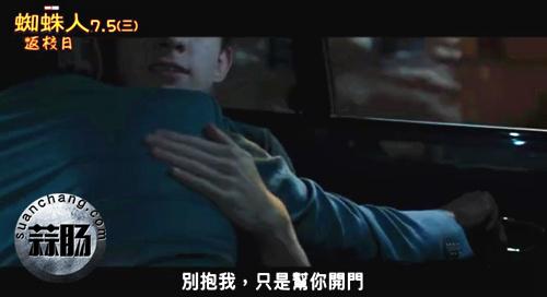 有趣的新镜头!《蜘蛛侠:英雄归来》官方中字预告特辑公开! 动漫 第4张