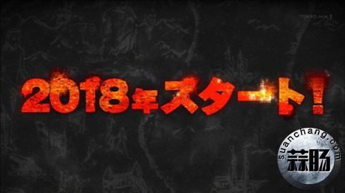 《进击的巨人》第三季制作决定 二次元 第2张